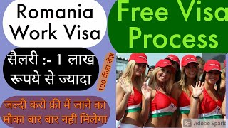 Apply Romania Work permit In 2019 from India Get Romania Work Visa Long term Romania vis ...