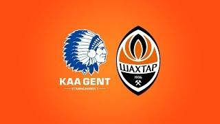 Гент - Шахтер. Онлайн / KAA Gent - FC Shakhtar. LIVE