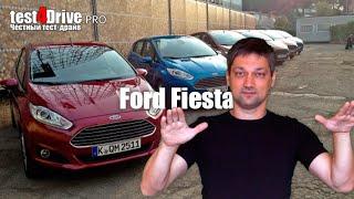 [Честный тест-драйв] Форд Фиеста 2014 (Ford Fiesta 2014) - test4Drive.pro