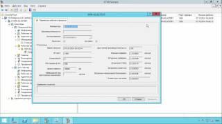 видео Требования для сервера 1С 8.3