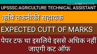 UPSSSC agriculture technical assistant 2018 expected cutt off marks