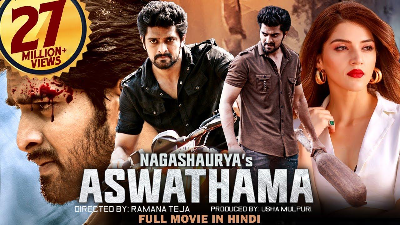 Download CHAKRA KA RAHASYA Released Hindi Dubbed Movie | Naga Shaurya New Hindi Dubbed Movie |Mehreen Pirzada