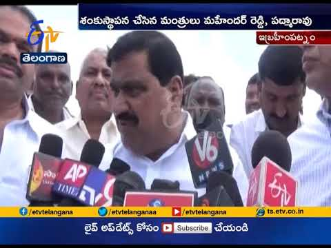 Foundation Stone Laid for New Ranga Reddy Collectorate