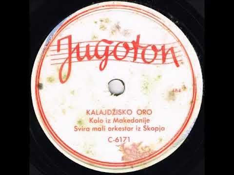 Radio Skopje- Kalajdžisko Oro
