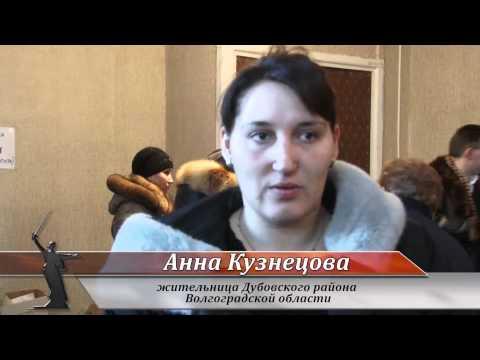 Многодетные родители из Волгоградской области начали новую бессрочную голодовку