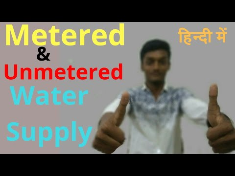 [Hindi] Metered Vs Unmetered Water Supply. Explained