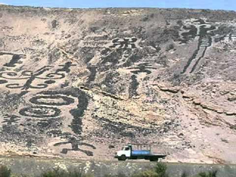 Geoglyphs in the Atacama Desert, Chile