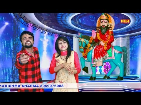 सबसे हिट गाना 2017 # तेरा सुंदर रूप सलोना # New Mohan Baba Bhajan # sonu Garanpuria - Manvi Bhardwaj