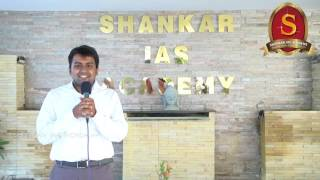 Akshy Sridhar - UPSC CSE 2016 topper (AIR 45) from Shankar IAS Academy