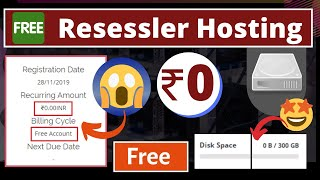 Get Free Reseller Hosting   | 300 GB Storage | 10 Packages