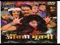 जीवती भूतनी ## राजस्थानी कॉमेडी  फिल्म ## Rajasthani Comedy Film 2016 | Rajasthani Hits Movie 4 U