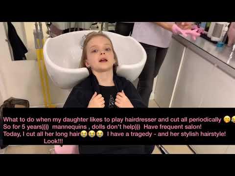 Shock: The Daughter Cut Herself / Correct The Situation/ Шок❗️дочка подстригла сама себя