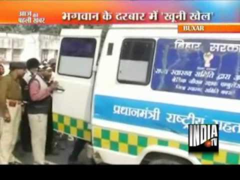 Triple Murders in Buxar, Bihar