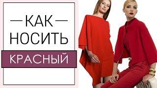 видео Влияние моды на выбор теплых головных уборов