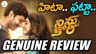 Ninnu Kori Movie Review | Public Talk | Rating | Nani | Niveda Thomas | Eagle Media Works