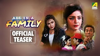 All In A Family   New Hindi Action Movie 2019   Official Teaser   Chiranjeet, Rozina