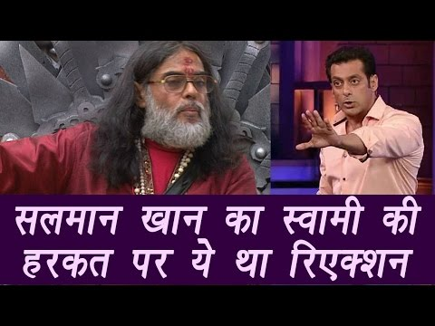 Bigg Boss 10:  Salman Khan reacts to Swami...