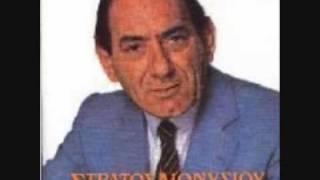 Download lagu Stratos Dionisiou - O Salonikios