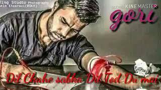 Kaise tera tuta dil tod du Mai SRK sad song | WhatsApp status|