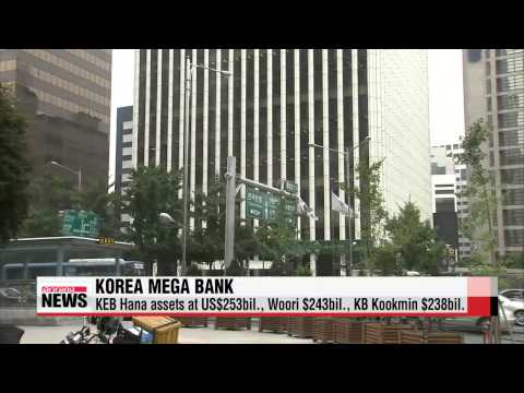 ′Mega Bank′: Hana Bank and Korea Exchange Bank complete merger   ′KEB하나은행′ 공식 출범