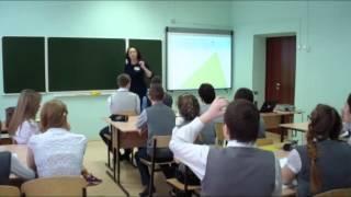 """Урок геометрии в 8 классе """"Площадь треугольника"""" (2 урок). Учитель  Ронжина Р.Р."""