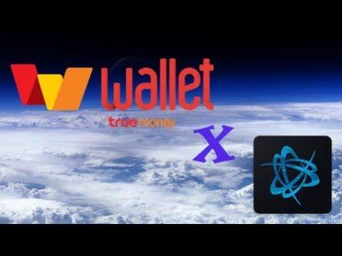 แนะนำวิธีการเติมเงินเข้าblizzardโดยใช้TrueWallet(คลิปเก่า)