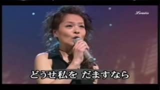 竹越ひろ子 - どん底の唄