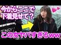 4K Japanese high school girls dance (女子高生 JK ダンス) - YouTube