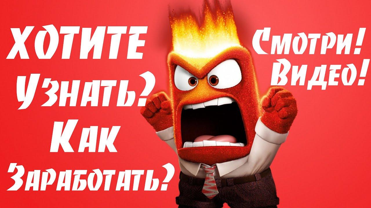 Рейтинг кредитных брокеров москвы 2018 год 1