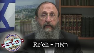 Gambar cover Weekly Torah Portion: Re'eh