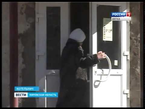 В Котельниче рядом со школой № 3 продолжают торговать спиртосодержащими жидкостями(ГТРК Вятка)