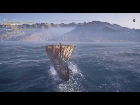 На абордаж! - Assassin's Creed: Одиссея #07