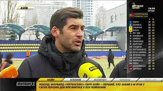 Паулу Фонсека: Чемпионат Украины - главная цель Шахтера