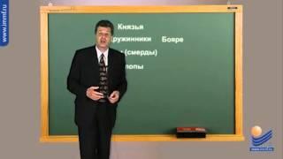 видео Внешняя политика киевских князей