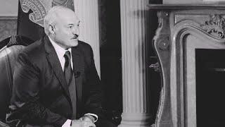 Лукашенко: Назарбаев попросил натовцев поговорить со мной...