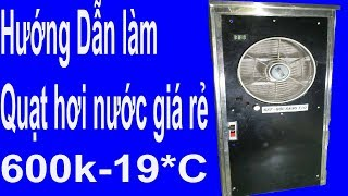 GST - How to make an AIR COOLER at home