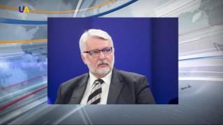 Підтримка України в Давосі?>