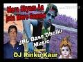 Mera Shyam Aa Jata Mere Samne DJ Rinku Kaur