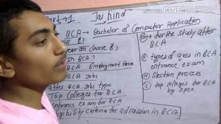 (BCA Kyu करे)part -1 ALL KNOWLEDGE ABOUT( BCA) COURSE In Hindi,कितने Year का Degree Program है/
