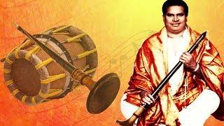 Kana Kana Ruchira - Namagiripettai Krishnan - Nadaswaram - Carnatic Classical instrumental