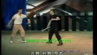 Bruce Lee Jeet Kune Do : Short Cudgels Guide KF674-3coohk