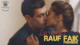 Rauf Faik - Детство (Премьера, Клип 2018)