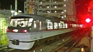 西武池袋線10000系特急「ちちぶ」池袋行き 夜の飯能駅発車