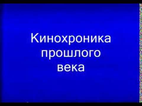 колхоз им. 20 съезда КПСС Ставропольский край, Кировский район, г. Новопавловск