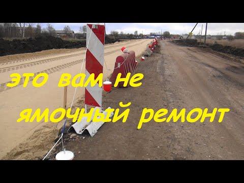Началась реконструкция дороги Нагорное - Ряжск.