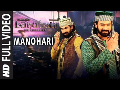 Manohari Full Video Song || Baahubali (Telugu) || Prabhas, Rana, Anushka, Tamannaah, Bahubali