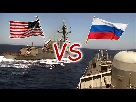 ВМФ РОССИИ ПРОТИВ ВМС США