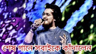Grand final saregamapa ||Nobel || amar sonar bangla ami tomai valobashi.mp3