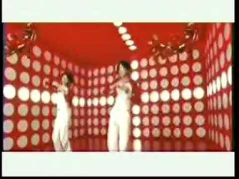 China Dolls ไชน่าดอลส์ - Ding Ding Dong