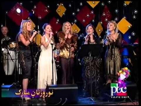 سال سال این چند سال - Hengameh - Sepideh - Helen - Leila Forouhar - Betti: